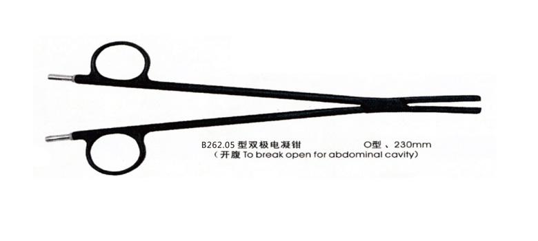双极电凝钳(O型)