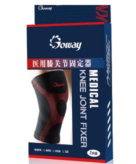 bv伟德体育下载膝关节固定器