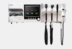 壁挂式全科诊断系统UR-8000