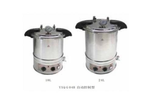 新华手提式压力蒸汽灭菌器