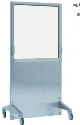 康仕盾ksda-007bv伟德体育下载x射线防护屏风