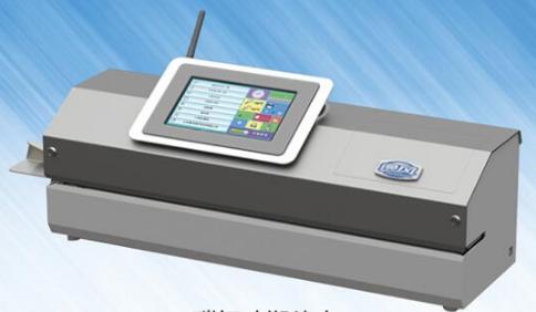 EF102-TB大字打印封口机