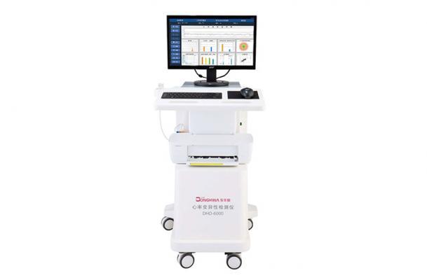 DHD-6000心率变异性检测仪