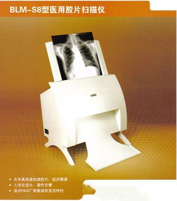 bv伟德体育下载胶片扫描仪