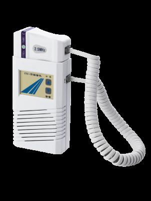 CTJ-1S超声多普勒胎音仪