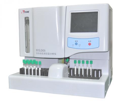 MVIS-2040A 全自动血液流变BETVICTRO伟德