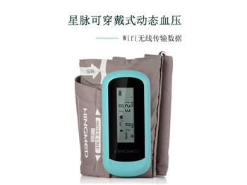WBP-02 WIFI动态血压