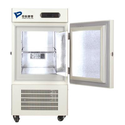 低温保存箱MDF-60V50