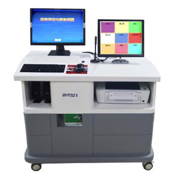 计算机语言康复评测训练系统DK-YYZ-01