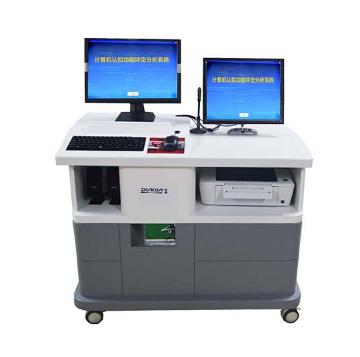 计算机认知功能评定分析系统DK-RZY-01