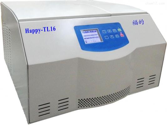 Happy-TL16  台式高速冷冻离心机