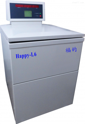 Happy-L6  低速大容量离心机