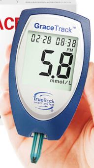 会好优测型血糖仪