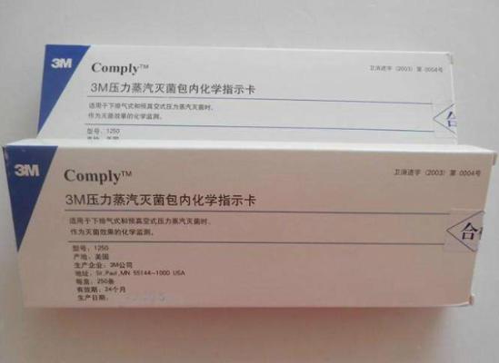 3M41360蒸汽灭菌化学测试包