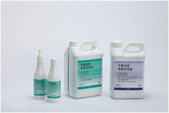 3M多酶清洗液