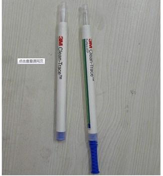 3M清洗测试棒