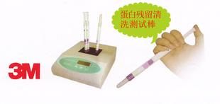 3M 清洗测试棒MPR050