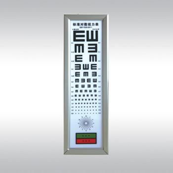 5米标准对数LED视力表灯箱