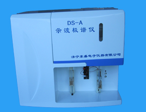 DS-A极谱仪