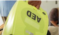 美国zoll AED Plus 自动体外除颤仪