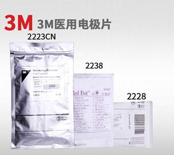 3M2228一次性心电电极片