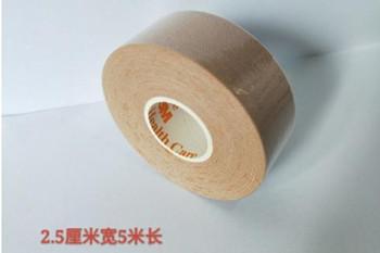3M弹性柔绵宽胶带 2733-25或-50或-100