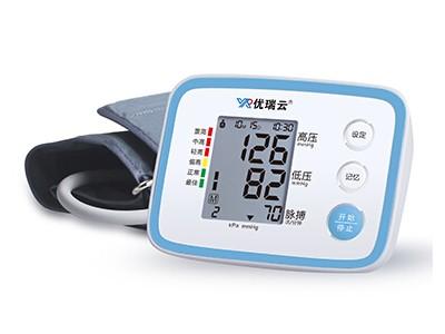 U80E臂式血压计