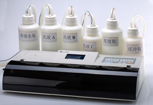 深圳盛信康SK963全自动洗板机