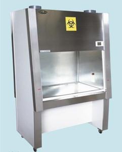 BHC-1300B2全排型洁净生物安全柜