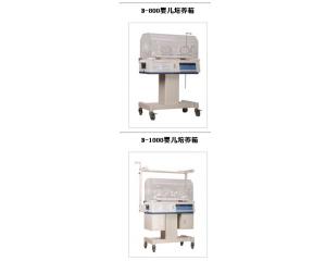 B系列婴儿培养箱