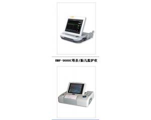 EMF-9000系列 胎儿监护仪