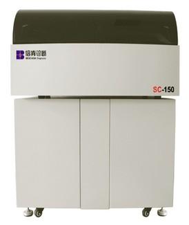 北京倍肯SC-150 全自动生化BETVICTRO伟德