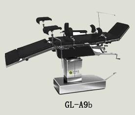 北京正门GL-A9b头部操作机械手术台