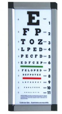 丹阳华龙LED视力表灯箱拼角CB-001