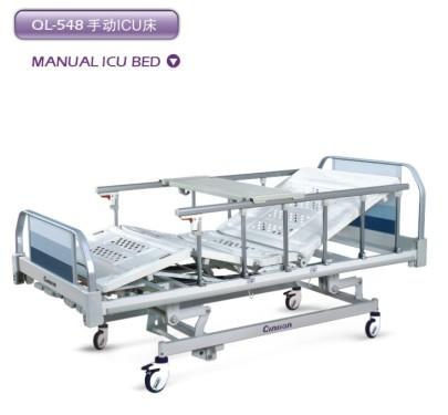 广东勤联QL-548手动ICU床