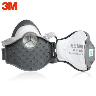 3M 齿科防护面罩框架