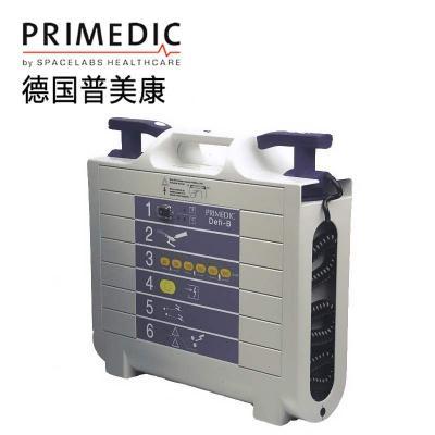 普美康PRIMEDIC Defi-B(M110)单除颤器除颤仪